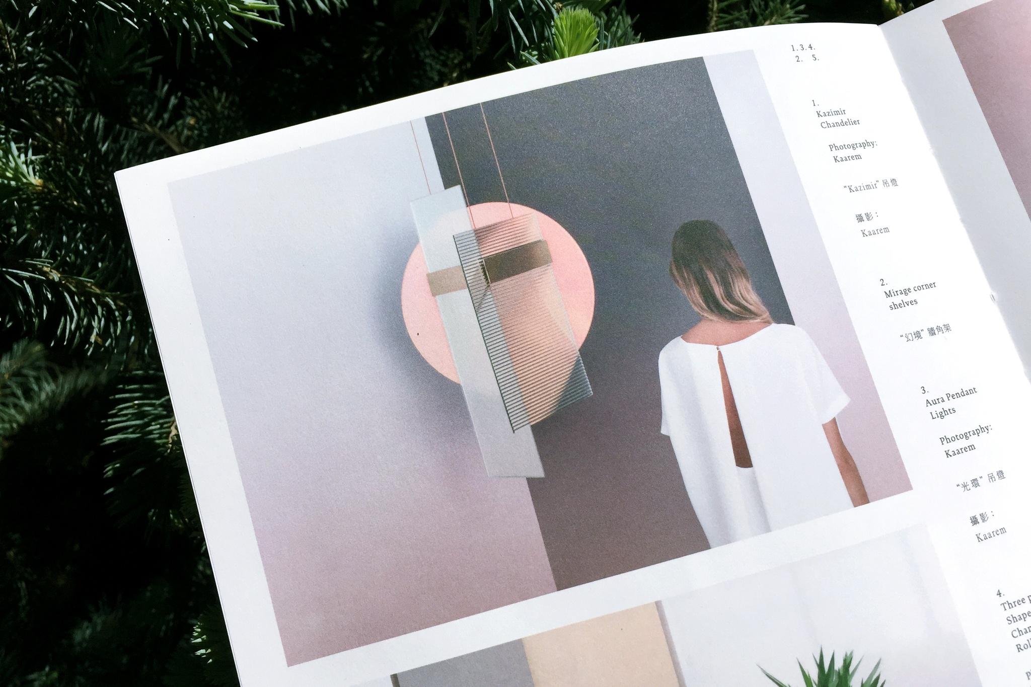 Kaarem in Design 360 No.61